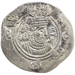 """ARAB-SASANIAN: Khusraw """"lillah"""" type, ca. 656-670?? AR drachm (4.02g), DA (Darabjird), YE37. VF-EF"""