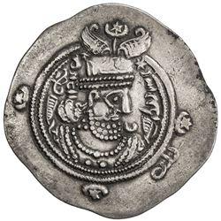 "ARAB-SASANIAN: Khusraw ""lillah"" type, ca. 656-670?? AR drachm (3.96g), WH (Junday Sabur), YE37. VF-E"