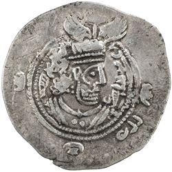 "ARAB-SASANIAN: Khusraw ""lillah"" type, ca. 656-670?? AR drachm (3.82g), GW, YE37. VF"