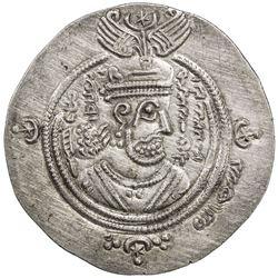 ARAB-SASANIAN: Mu'awiya, 661-680, AR drachm (4.20g), DA (Darabjird), AH43 (frozen). EF-AU