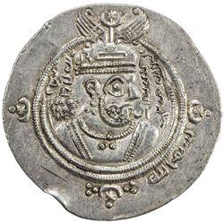 ARAB-SASANIAN: Ziyad b. Abi Sufyan, 665-673, AR drachm (4.12g), DA (Darabjird), year 43 (frozen). EF