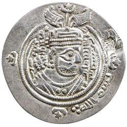 ARAB-SASANIAN: 'Ubayd Allah b. Ziyad, 673-683, AR drachm (3.25g), DSh (Dasht Maysan), AH57. VF-EF