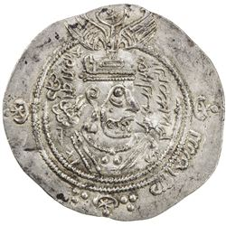 ARAB-SASANIAN: 'Abd Allah b. al-Zubayr, 680-692, AR drachm (4.12g), DA (Darabjird), YE59. EF