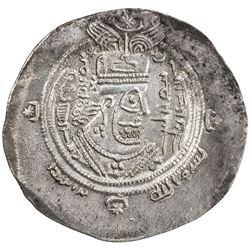 ARAB-SASANIAN: 'Abd Allah b. al-Zubayr, 680-692, AR drachm (3.82g), ART (Ardashir Khurra), AH66. EF