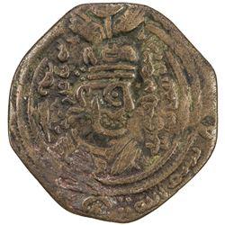 ARAB-SASANIAN: 'Abd Allah b. al-Zubayr, 680-692, AE pashiz (2.40g), ST (Istakhr), AH6x. VF