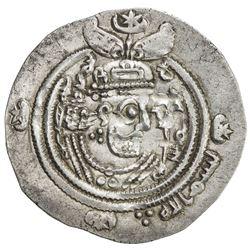 ARAB-SASANIAN: Salm. b. Ziyad, ca. 680-685, AR drachm (3.77g), HLA (Herat), AH67. EF