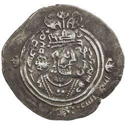 ARAB-SASANIAN: Salm. b. Ziyad, ca. 680-685, AR drachm (3.79g), HLA (Herat), AH67. VF