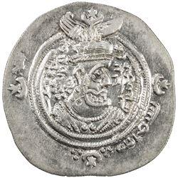 ARAB-SASANIAN: Salm. b. Ziyad, ca. 680-685, AR drachm (4.05g), MLW (Marw), AH64. EF