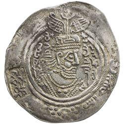 """ARAB-SASANIAN: 'Abd Allah b. Khazim, 682-692, AR drachm (3.37g), """"MLW"""" (Marw), AH """"63"""". EF"""