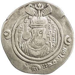 ARAB-SASANIAN: 'Umar b. 'Ubayd Allah, 686-691, AR drachm (3.93g), ST (Istakhr), AH69. VF