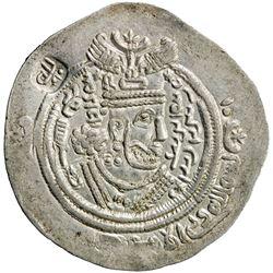 ARAB-SASANIAN: 'Atiya b. al-Aswad, fl. 689-696, AR drachm (4.14g), KLMANNAL (Narmashir), AH72. VF-EF