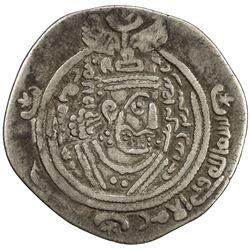 ARAB-SASANIAN: 'Atiya b. al-Aswad, fl. 689-696, AR dirham (3.93g), KLMAN (Kirman), AH72. VF