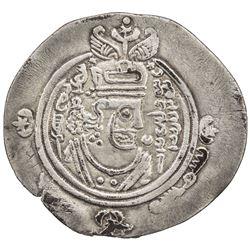 ARAB-SASANIAN: 'Abd al-'Aziz b. 'Abd Allah, ca. 690-693, AR drachm (3.66g), TART (Tawwaj), AH74. VF