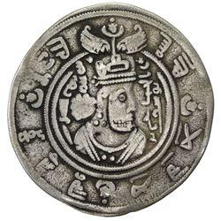 ARAB-SASANIAN: al-Hajjaj b. Yusuf, 694-713, AR drachm (3.84g), BYSh (Bishapur), AH76. F-VF