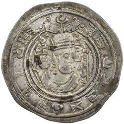 ARAB-SASANIAN: al-Hajjaj b. Yusuf, 694-713, AR drachm (3.90g), BYSh (Bishapur), AH77. VF-EF