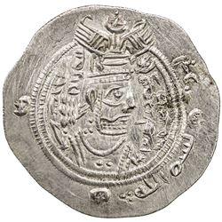 ARAB-SASANIAN: 'Abd al-Rahman b. Muhammad, 700-703, AR drachm (3.98g), SK (Sijistan), blundered date