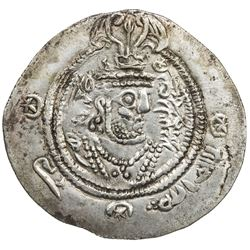 ARAB-SASANIAN: 'Abd al-Rahman b. Muhammad, 700-703, AR drachm (3.98g), SK (Sijsitan), AH83. EF