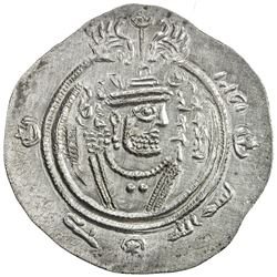 ARAB-SASANIAN: 'Umara b. Tamim, 703-704, AR drachm (4.03g), SK (Sijistan), AH84. EF