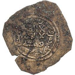 ARAB-SASANIAN: 'Abd Allah b. Busayr, fl. 713/714, AE fals (0.96g), NM, AH95. VF-EF