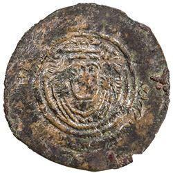 ARAB-SASANIAN: Anonymous, ca. 660-700, AE pashiz (1.47g), BYSh (Bishapur), ND. VF