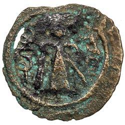 ARAB-SASANIAN: Anonymous, ca. 695-705, AE pashiz (0.90g), ShWSh (Susa), ND. VF