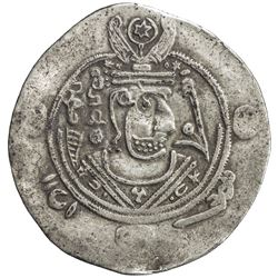 TABARISTAN: Nusayr, 784-785, AR 1/2 drachm (1.97g), al-Rayy, AH168. VF
