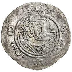 TABARISTAN: Mihran, 786, AR 1/2 drachm (1.68g), Tabaristan, PYE135. VF-EF
