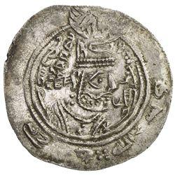 EASTERN SISTAN: Anonymous, 716-727, AR drachm (4.16g), SK (Sijistan), AH89. EF