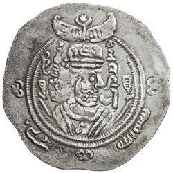 EASTERN SISTAN: Anonymous, 716-727, AR drachm (3.81g), SK (Sijistan), AH92. EF