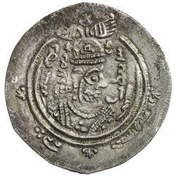 EASTERN SISTAN: Anonymous, 716-727, AR drachm (3.87g), SK (Sijistan), AH97. EF