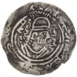 EASTERN SISTAN: Muhammad b. Zuhayr, 780s, AR drachm (2.84g), SK (Sijistan), ND. VF