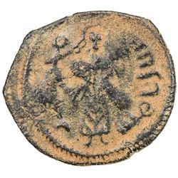 ARAB-BYZANTINE: Anonymous, ca. 690-700, AE fals (2.90g), Iliya (Jerusalem), ND. VF