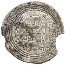 Abd al-Malik (685-705/65-86 AH), AR dirham. VF