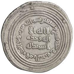 UMAYYAD: 'Abd al-Malik, 685-705, AR dirham (2.66g), al-Basra, AH79. VF