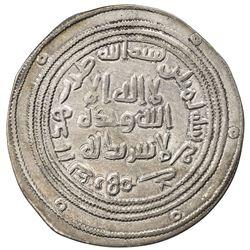 UMAYYAD: 'Abd al-Malik, 685-705, AR dirham (2.50g), Jayy, AH80. VF