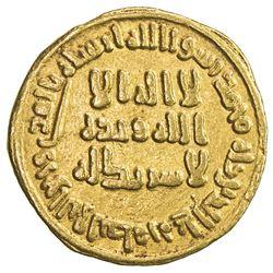 UMAYYAD: al-Walid I, 705-715, AV dinar (4.19g), NM (Dimashq), AH88. VF