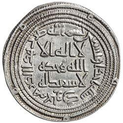 UMAYYAD: al-Walid I, 705-715, AR dirham (2.87g), Hulwan, AH91. EF