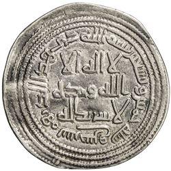 UMAYYAD: al-Walid I, 705-715, AR dirham (2.70g), Sarakhs, AH95. VF