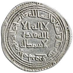 UMAYYAD: al-Walid I, 705-715, AR dirham (2.88g), Ramhurmuz, AH96. VF