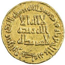 UMAYYAD: Sulayman, 715-717, AV dinar (4.26g), NM (Dimashq), AH96. VF-EF