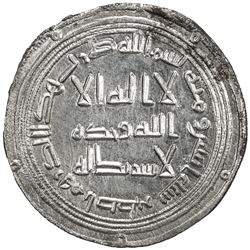 UMAYYAD: Yazid II, 720-724, AR dirham (2.80g), Istakhr, AH102. EF
