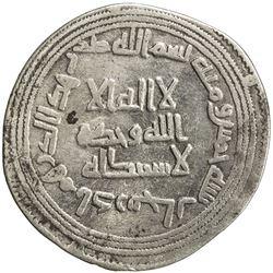 UMAYYAD: Yazid II, 720-724, AR dirham (2.71g), Adharbayjan, AH105. VF