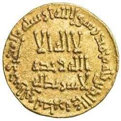 UMAYYAD: Hisham, 724-743, AV dinar (4.14g), NM (Dimashq), AH110. VF-EF