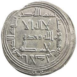 UMAYYAD: Hisham, 724-743, AR dirham (2.61g), al-Andalus, AH109. VF
