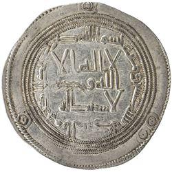 UMAYYAD: Hisham, 724-743, AR dirham (2.88g), al-Mubaraka (= Balkh), AH110. EF