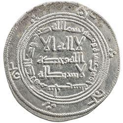 UMAYYAD: Hisham, 724-743, AR dirham (2.83g), Balkh, AH115. EF