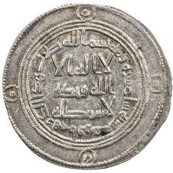UMAYYAD: Hisham, 724-743, AR dirham (2.97g), Ifriqiya, AH116. EF