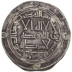 UMAYYAD: Hisham, 724-743, AR dirham (2.93g), al-Bab, AH120. VF-EF
