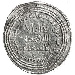 UMAYYAD: Hisham, 724-743, AR dirham (2.82g), Dimashq, AH122. EF