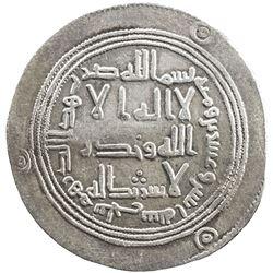 UMAYYAD: Hisham, 724-743, AR dirham (2.84g), Balkh, AH122. VF